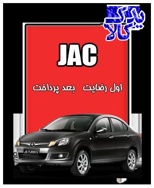 باتری ماشین جک j3