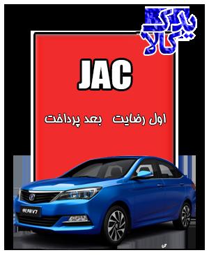 باتری ماشین جک J5