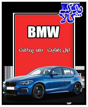 باتری ماشین BMW 120