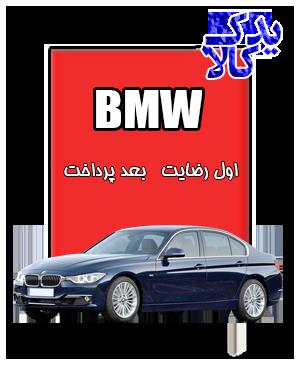 باتری ماشین BMW 316