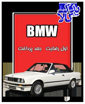 باتری ماشین BMW 325i