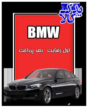 باتری ماشین BMW 328i