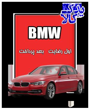 باتری ماشین BMW 330i