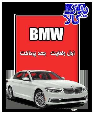 باتری ماشین باتری ماشین BMW 540i