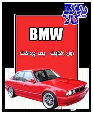 باتری ماشین BMW 518i