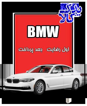 باتری ماشین BMW 523i