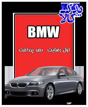 باتری ماشین BMW 535i