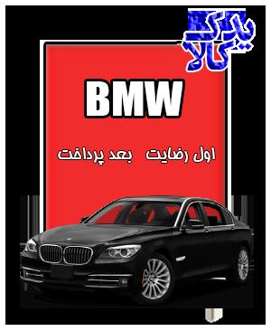 باتری ماشین BMW 740Li