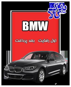 باتری ماشین BMW 525 IGT
