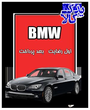 باتری ماشین BMW 730i