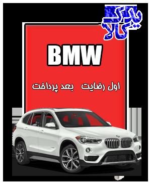 باتری ماشین BMW X1