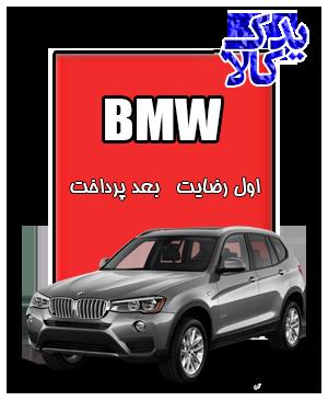 باتری ماشین BMW X3