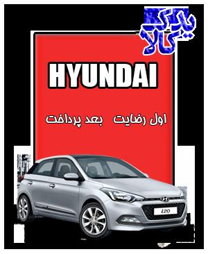 باتری ماشین هیوندا I20