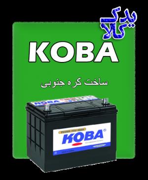 باتری کوبا